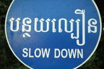 800px-Sign_SlowDown